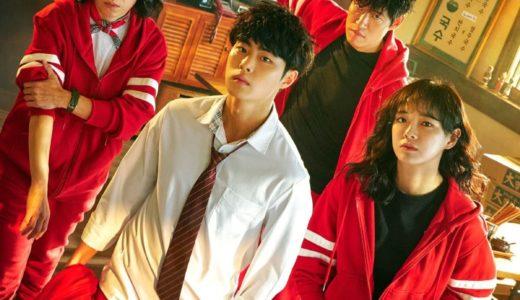 シーズン2放送決定!Netflix韓国ドラマ「悪霊狩猟団: カウンターズ(原題:驚異的な噂)」あらすじ・キャスト・視聴率などまとめ